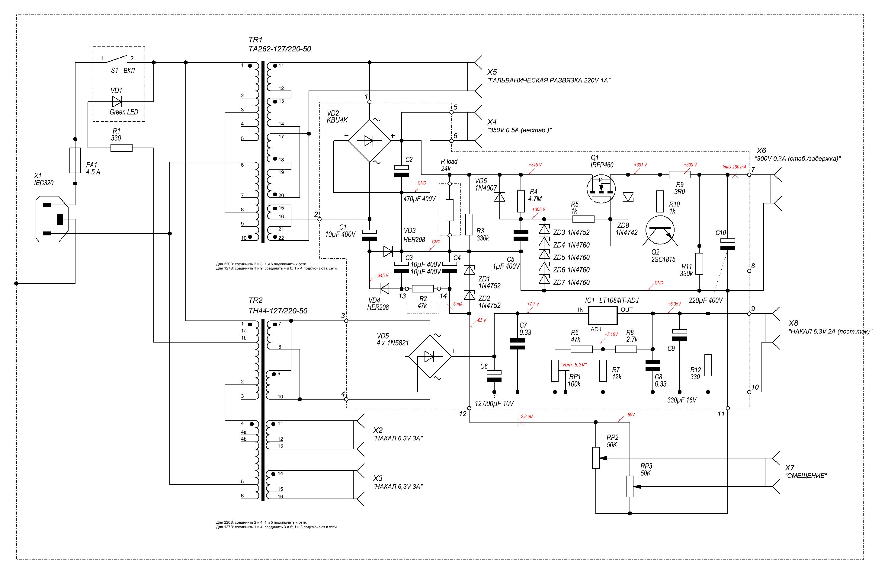 схема источника питания стабилизированного 9 вольт